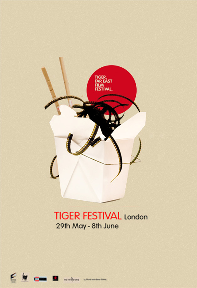 14-casmic-lab_II-Tiger-Film-Fest