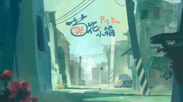 01-corto-animado-Pig-Box