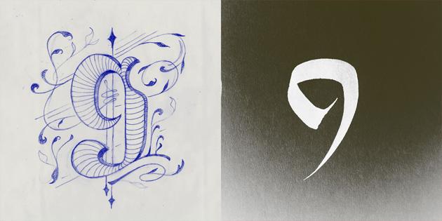06-letteringvscalligraphy-Giuseppe-Salerno-Martina-Flor